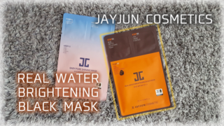 JAYJUN REAL WATER BRIGHTENING BLACK MASK
